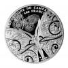 喀麥隆2021蝴蝶世界精鑄銀幣17.5克_46275