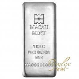 澳門鑄幣廠銀條1公斤