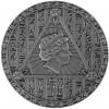 紐埃2021埃及曆法 高浮雕仿古銀幣2盎司_46683
